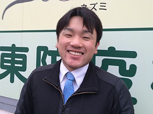 佐藤 憲彰